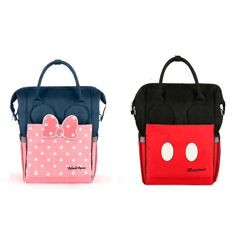 Disney пеленки мешок рюкзак для мам изоляции сумки термальность высокой емкости Детские бутылочки для кормления сумки рюкзак уход за ребенком