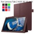 Для Lenovo Tab 2 A10-30 10-дюймовый, ИСКУССТВЕННАЯ Кожа Slim Fit Премиум Vegan Кожаный Чехол Чехол для Lenovo Tab 2 A10-30 10 дюймов таблетки