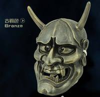 Resin Japanese Buddhist Evil Oni Noh Hannya Mask Cosplay Scary Mask Adult Fancy Costume Masquerade Party Terror Halloween Props