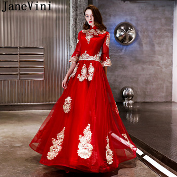 JaneVini Red Bridesmaid Dresses Long For Women Wedding Party Dress Gold Lace Appliques Half Sleeves Tulle High Neck Formal Gowns