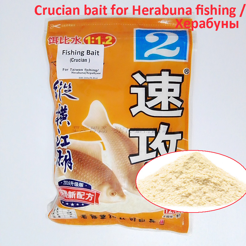240 g/saco Crucian Carpas Isca Para Herabuna Hera Massa Isca Aditivos Pesca Taiwan vara de Pesca vara de Mão Vara de Pesca