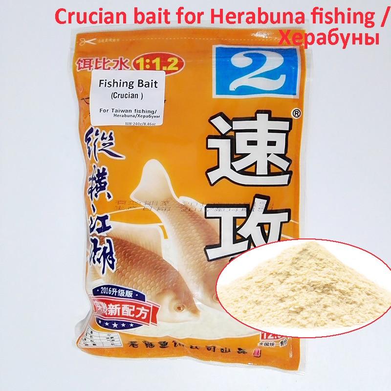 240 gr / beutel Karausche Karpfen Köder Für Herabuna Fishing Taiwan Angeln Hand Rod Hera Teig Köder Zusatzstoffe