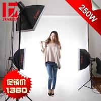 JINBEI Professional Studio Flash 250W D 250 Kit 2, Photographic Flash Kit, Strobe Kit, Photographic Equipment photography set