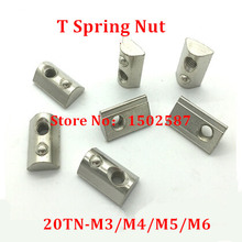 100pcs M5 T Spring Nut 2020-M5 Elastic Slot nuts 20 serie Aluminum Profile Groove 6