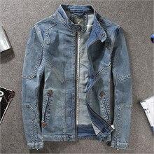 Campera Hombre Invierno мужские модные куртки винтажные джинсовые куртки мужские синие Chaqueta Hombre мужские пальто Верхняя одежда Пальто A2085