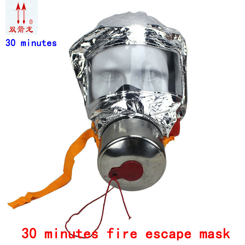 Fire escape mask fire escape hood with filter cartridge and pretty packing box used for fire fighting 30 minutes free shiping xhzlc60 fire escape smoking chemical protection mask