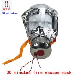 Maschera di evacuazione antincendio fire escape hood con cartuccia del filtro e bella scatola di imballaggio utilizzato per antincendio 30 minuti