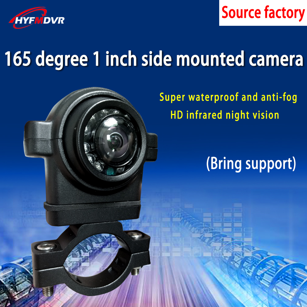 Source factory produces waterproof side loading car camera AHD/SONY video monitoring hd probe infrared night vision CCTVSource factory produces waterproof side loading car camera AHD/SONY video monitoring hd probe infrared night vision CCTV