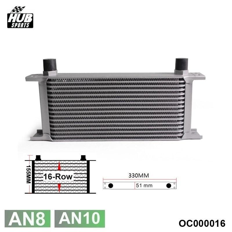Hotsale: Britse Type 16 Rij Oliekoeler/10 Een & 8 Een HU-OC000016