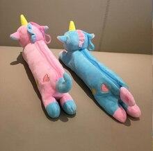 Soft Cartoon Unicorn Purse