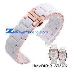 Резиновый ремешок для часов из Розового золота в Белый силикагель для AR5920 AR5919 мужской 23 мм женский 20 мм ремешок наручные часы группа