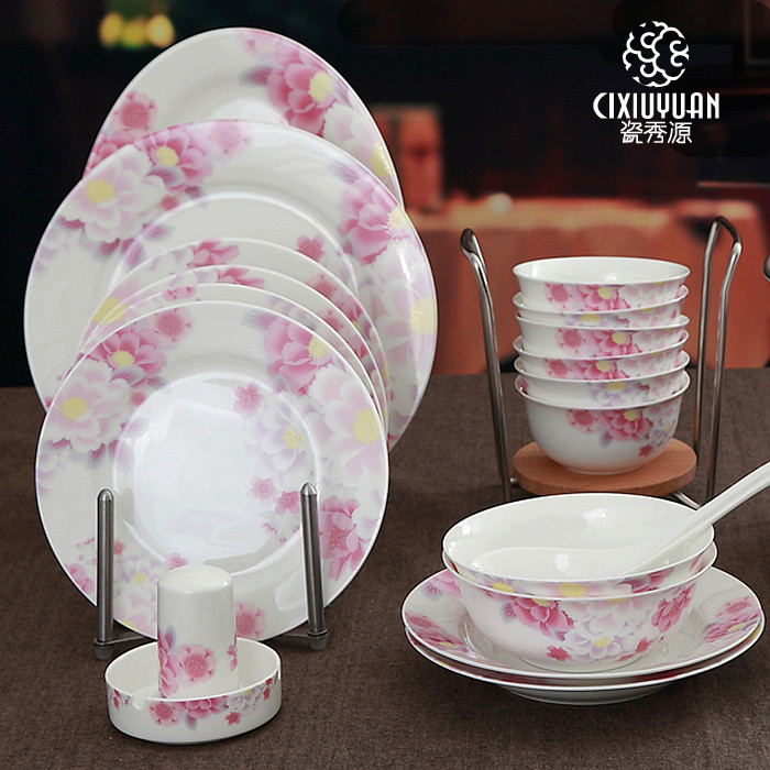48 piece set, pink blossom designed, fine bone china ...