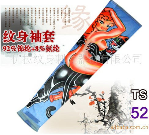 New hot driving sunscreen arm tatoo sleeve man & woman cool cycling temporary flash tattoo Stretchy scorpion fake tattoo sleeves 13