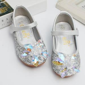 bb1f189c8781 SexeMara Children Princess Kids Dress Shoes Shoes For Girls