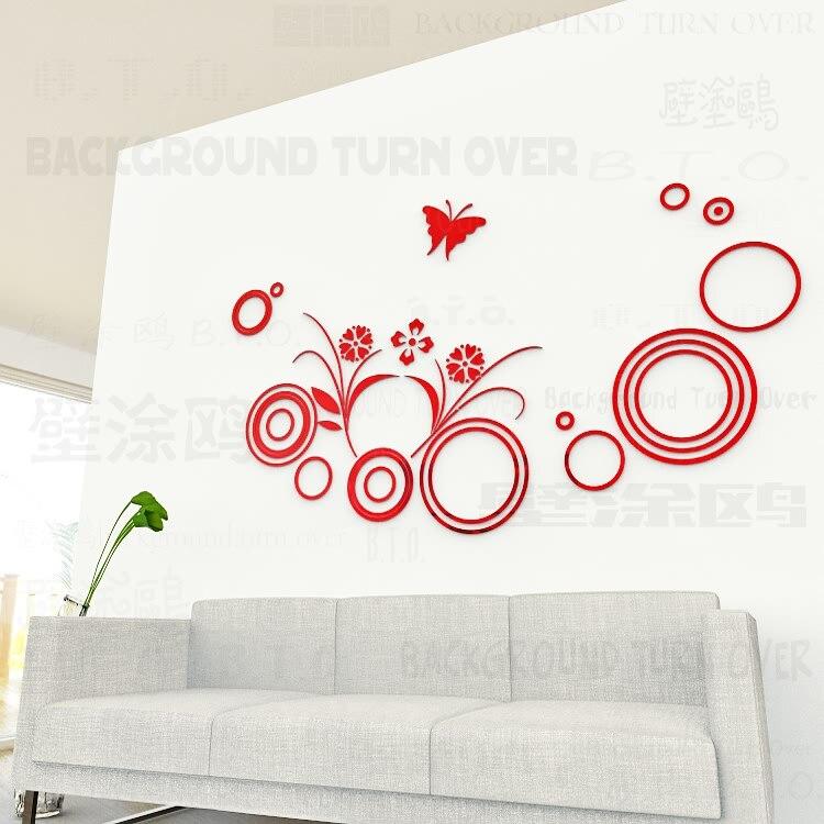 Bricolage amour motif cercle anneau herbe 3d papillon mur autocollant salon filles chambre plafond autocollants cheveux salon décor R075 - 6
