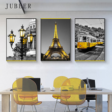 Nordic Landscape Poster And Print Yellow Pari Tower Street Light Tram Canvas Art Picture Black and White Cuadros Decoracion