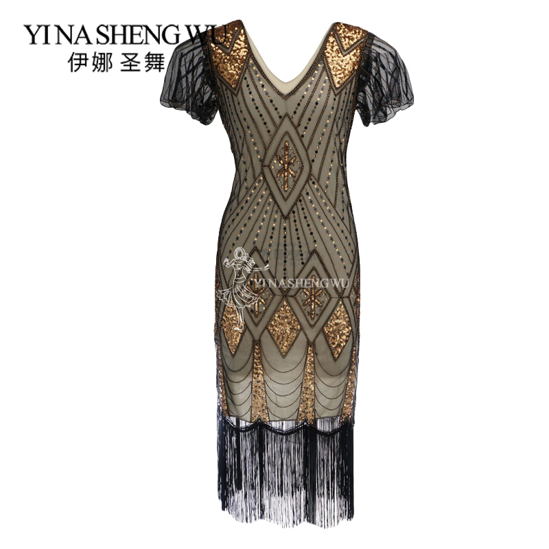 Great Gatsby Dress 1920 Vintage Sequin