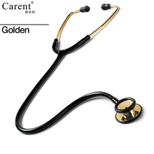 CARENT High Quality small steel Head EMT Stethoscope Professional Estetoscopio for Doctor Nurse Student Home Fonendoscopio