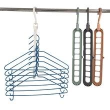 Многопортовая поддержка круг вешалка для одежды сушилка для одежды многофункциональная Экономия пространства вешалка Волшебная вешалка для одежды