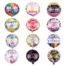 лучшая цена 1Pc 18 inch Happy Birthday Foil Balloons Children Birthday Inflatable Toys Ballons Helium Foil Balloons For Kids Party Supplies