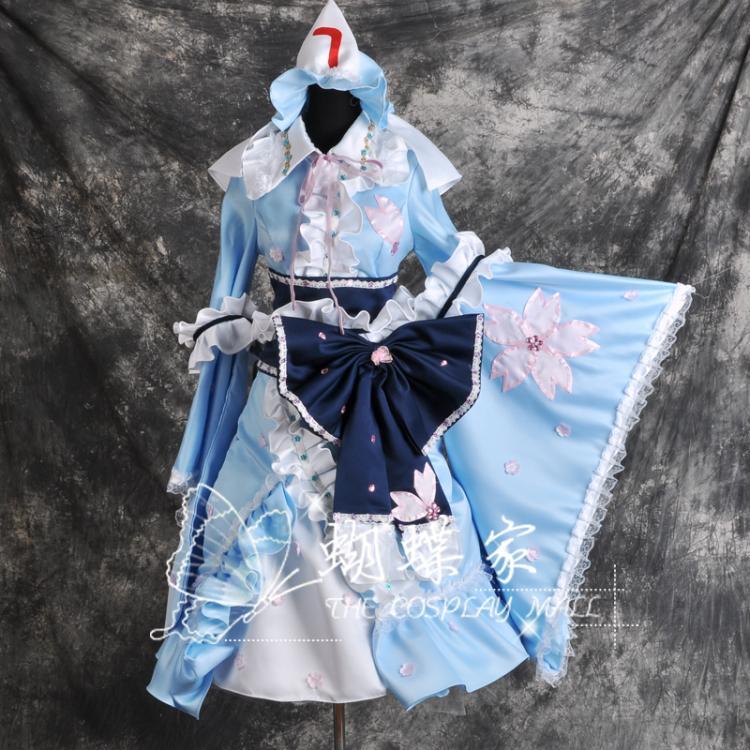 Anime Touhou Project Saigyouji Yuyuko Cosplay Costume