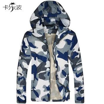 Kalebo весна и осень загружен Новый Международная торговля мужчины  самосовершенствование камуфляжная куртка мужская мода Куртки 5a6ef2d58e0