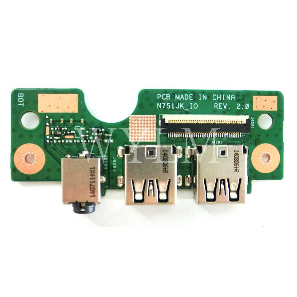 DOWNLOAD DRIVERS: ASUS N751JK USB CHARGER PLUS