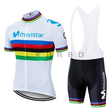 2019 movistar UCI Color strip Edition TOUR EUROPA team Custom top Bike Shorts Set Quick Dry Rope For Mens MTB Cycle Clothes 9D
