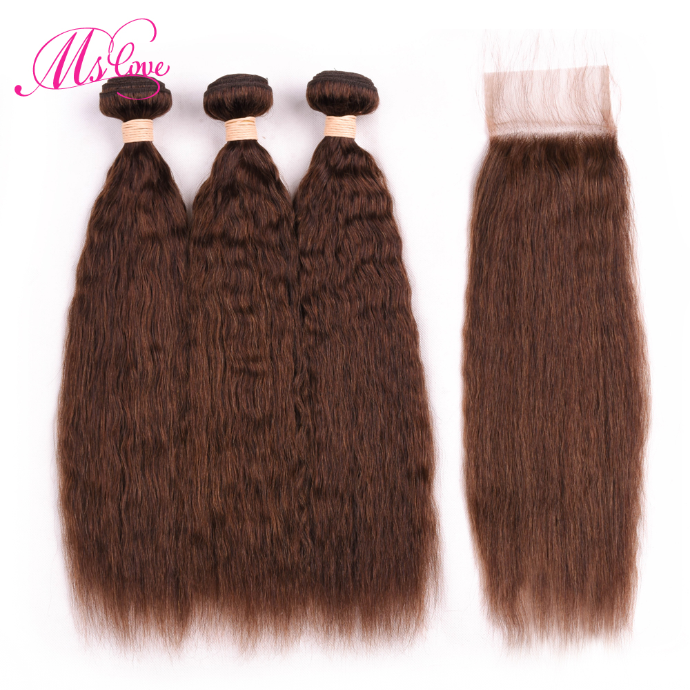 #2 #4 Brown Bundles With Closure Kinky Straight With Closure Brazilian Hair Weave Bundles Human Hair 3 Bundles With Closure Remy