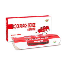 10Pcs Cockroach House Trap Repellent Killing Bait Strong Sticky Catcher Traps Insect Pest Repeller