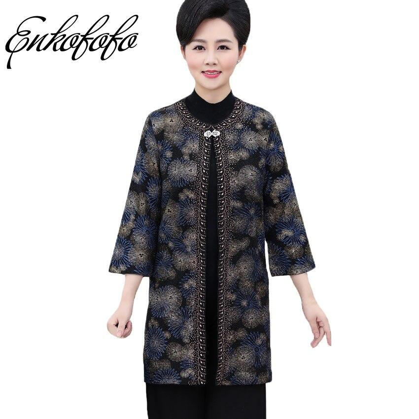 2017 Long Trench Coat for Women Plus Size Three Quarter Screw Stripes Embroidery Single Button Casaco Feminino Woman Windbreaker