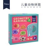 MiDeer Childrens Geometry Animal Puzzle Toddler Geometry Puzzle Games for Children Kids Gifts Montessori Puzzle MD3022