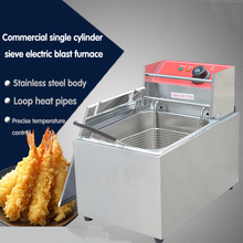 1 PC FY-88  Commercial electric stainless steel high power fryer for Fried chicken,French fries,churros,ect