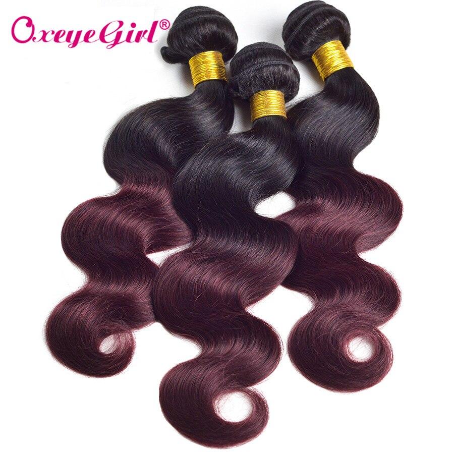 Oxeye girl Ombre Peruvian Body Wave Bundles 1B 99J Burgundy 12 24 Ombre Red Hair Bundles