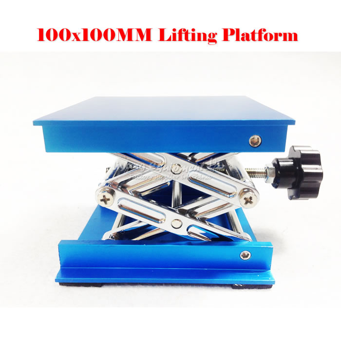2017 LY 100*100 Lifting platform for desktop laser engraving machine and laser marking machine max adjust height 110mm brazzaville brazzaville
