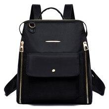 купить Small Women Leather Backpack For Girls Feminine Knapsack School Bags For Teenagers Rucksack Mini Backpacks Rivet Black по цене 2837.83 рублей