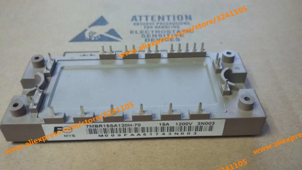 Free Shipping  NEW  7MBR15SA120H-70  MODULE