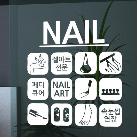 Nail Shop Vinyl Wall Decal Nail Bar Manicure Logos Nail Art Sign