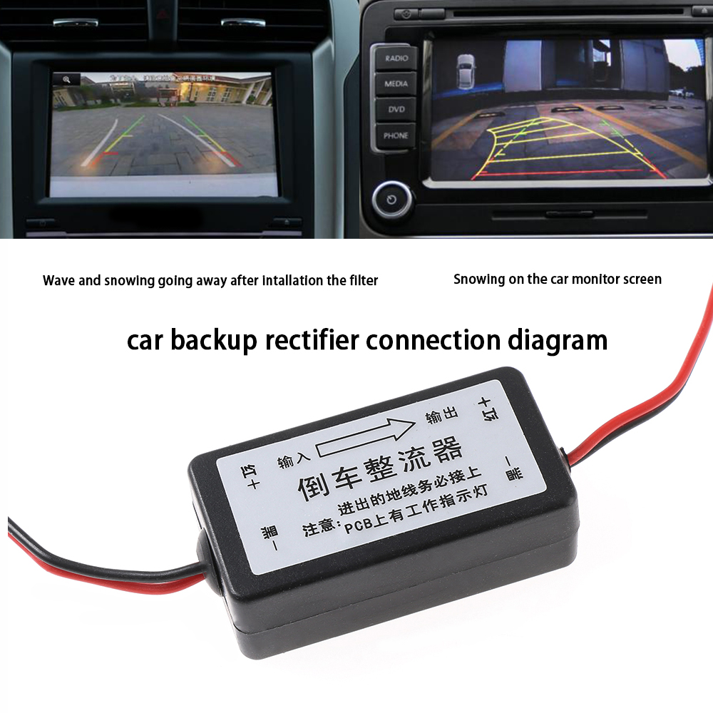 1pc 12V DC Power Relay Capacitor Filter Rectifier for Car Rear View Camera
