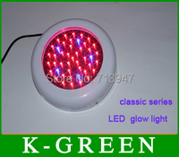 1X de alta qualidade 135 W rodada tipo de LED cresce a luz frete grátis expressa|led grow light|grow light|led grow -