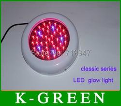 1X wysokiej jakości 135 W okrągły typ LED rosną światła ekspresowe darmowa wysyłka|Lampy LED do hodowania roślin|Lampy i oświetlenie -