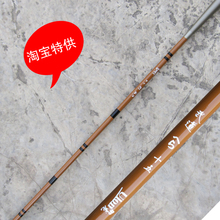 3.6 /3.9/ 4.5 /5.4 meters  knife fishing rod carbon fishing tackle hard ultrafine free shipping