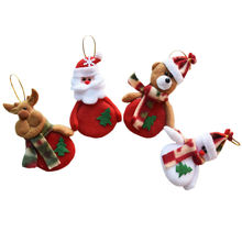 24 Pcs Christmas Tree Ornaments