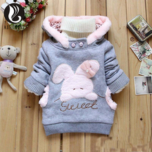 Casual Style Children's Sweater Coat Full Character Pullover Fight Color Thick Sweater Pink/Gray AB827