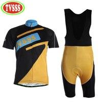 TVSSS Classic Design Men S Summer Sportswear Suit