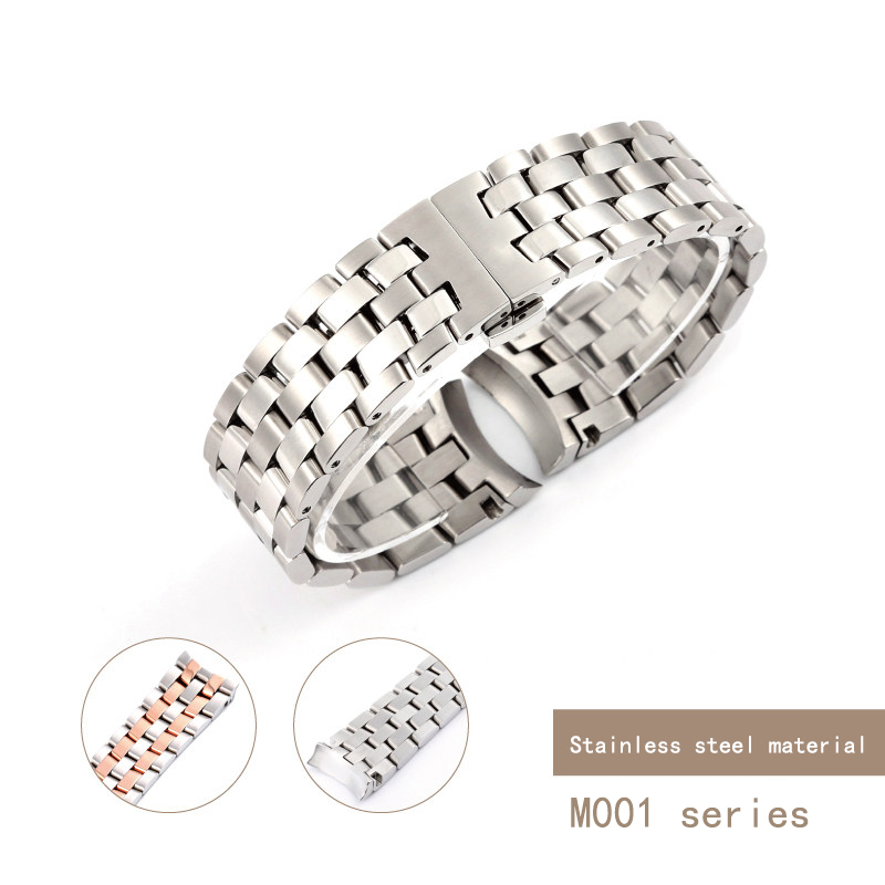 Watch band M001 watch band male steel band Bruner series stainless steel watch strap accessories watch chain