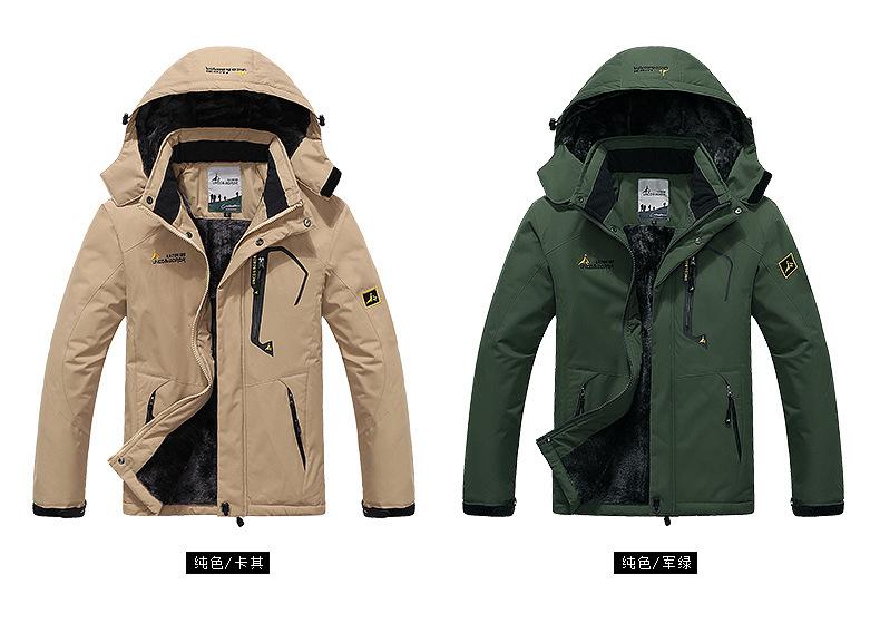 af0992ec1 winter jackets men outwear plus size fleece thick warm cotton down coat  waterproof windproof parka men brand clothing-in Jackets from Men's  Clothing & ...