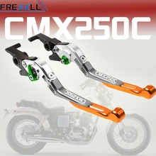 For Honda REBEL CMX250C 1987 2003-2011 2004 2005 2006 2007 2008 2009 2010 Motorcycle Accessories Extendable brake Clutch Levers motorcycle accessories for honda vtx1300 2003 2010 2004 2005 2006 2007 2008 2009 vtx1300c 2004 2005 foldable brake clutch levers