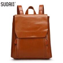 2016 SUOAI женщины рюкзак высокое качество Pu опрятный стиль школьные рюкзаки девушки свободного покроя дорожные сумки