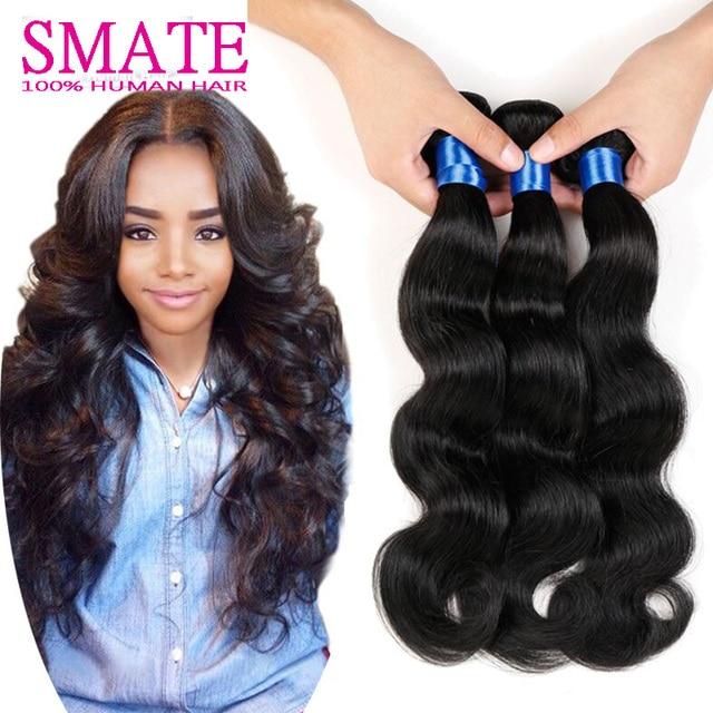 Brazilian Virgin Hair Body Wave Human Hair Weave Best Selling